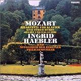 モーツァルト:ピアノ四重奏曲第1番 ト短調 K.478、ピアノ四重奏曲第2番 変ホ長調 K.493、2台のためのソナタ ニ長調 K.448