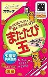キャットスマック またたび玉 ささみ味 (猫用スナック) 15g