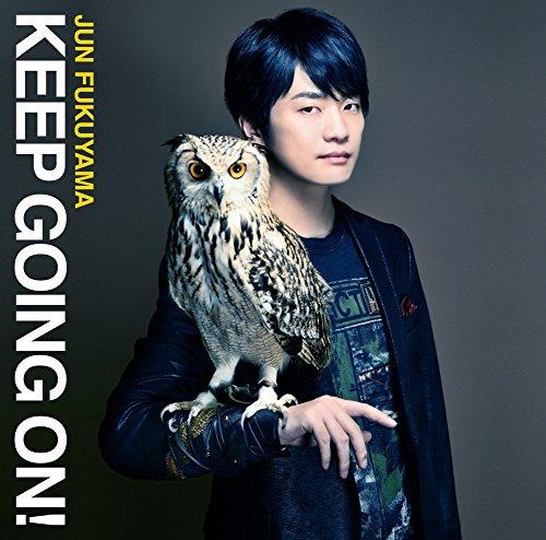 福山潤/KEEP GOING ON  通常盤  CD