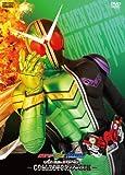 仮面ライダーW FOREVER AtoZ 運命のガイアメモリ コレクターズパック