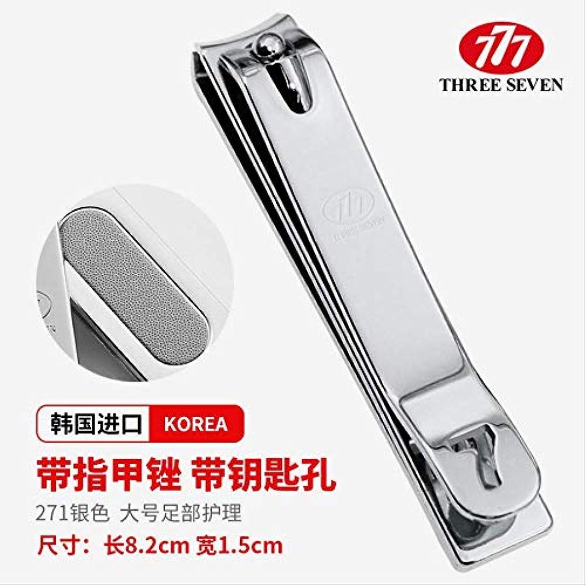 お祝い複製する確保する韓国777爪切りはさみ元平口斜め爪切り小さな爪切り大本物 N-271