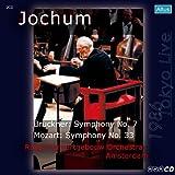 モーツァルト: 交響曲第33番、ブルックナー: 交響曲第7番 (Bruckner : Symphony No.7 & Mozart : Symphony No.33 / Johum & RCO) [2HQCD] [日本語解説付] 画像