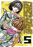 はやて×ブレード 5 (ヤングジャンプコミックス)