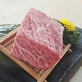 熊本和牛 あか牛 三角バラ ブロック(塊肉) 100g■希少部位