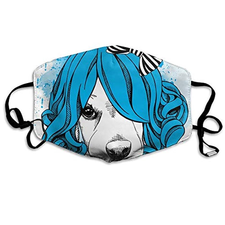 水差し遺体安置所ハングMorningligh Dog (10) マスク 使い捨てマスク ファッションマスク 個別包装 まとめ買い 防災 避難 緊急 抗菌 花粉症予防 風邪予防 男女兼用 健康を守るため