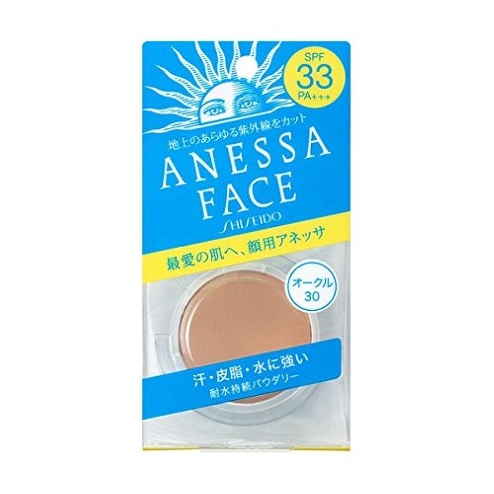 着る閉じる香り<2個セット>アネッサ パーフェクトUVパクトN オークル30 (レフィル) レフィル 12g×2個