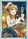 ブシロードスリーブコレクション ハイグレード Vol.2049 アイドルマスター ミリオンライブ!『天空橋朋花』