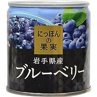 KK にっぽんの果実 ブルーベリー 185g