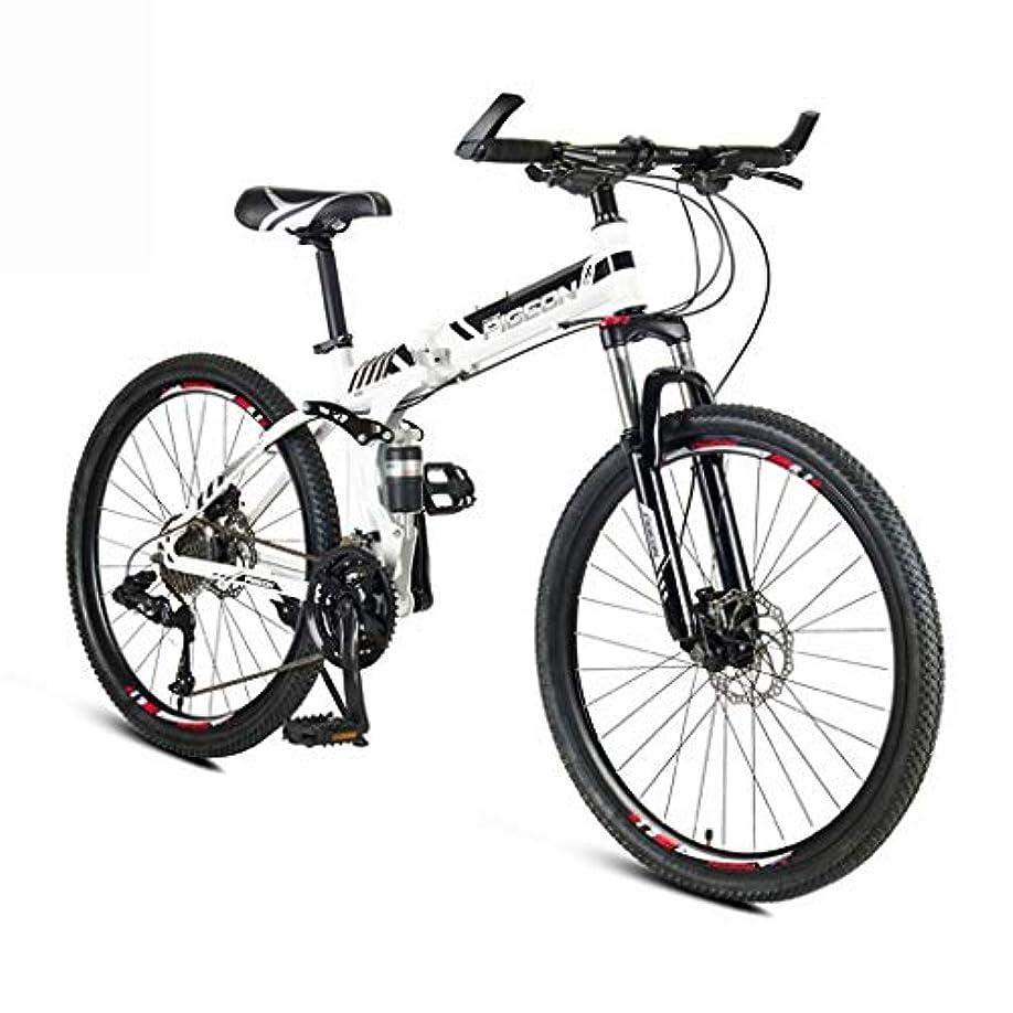 衝動気球フクロウ24/26インチ軽量ミニ折りたたみ自転車マウンテンバイクOutroad小型ポータブル自転車アダルト学生マウンテンバイク24のスピードデュアルディスクブレーキ付き (Color : White, Size : 26inch)