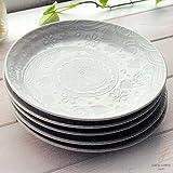 5枚セット ラッキーオールジャパンエンボス 中皿 前菜デザートケーキプレート 20cm 和食器 和皿 和風 食器セット ギフト