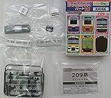 Bトレインショーティー KIOSK特別編パート10 209系ミュートレイン (先頭車)