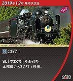 KATO Nゲージ C57 1 2024-1 鉄道模型 蒸気機関車