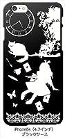 sslink iPhone6s(4.7インチ) ブラック ハードケース Alice in wonderland アリス 猫 トランプ アイフォン カバー ジャケット スマートフォン スマホケース au softbank docomo