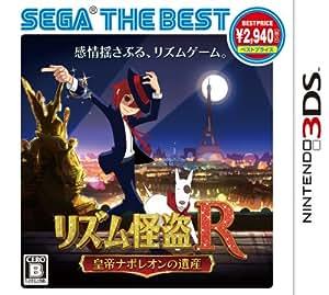 リズム怪盗R 皇帝ナポレオンの遺産 SEGA THE BEST - 3DS