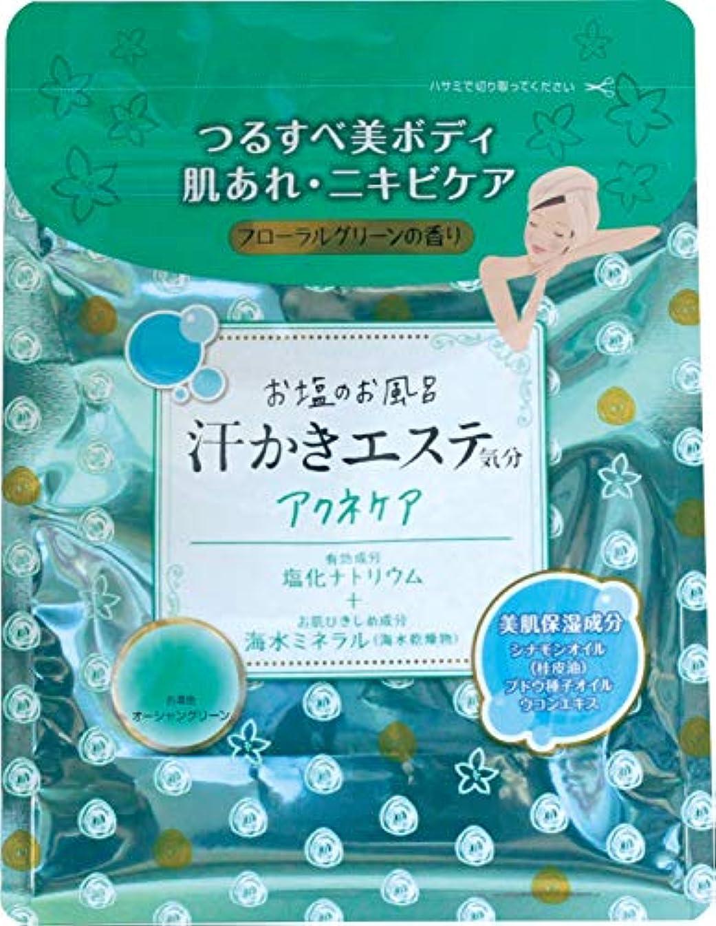 レンディションアセ花マックス 汗かきエステ気分 アクネケア 入浴剤 500g