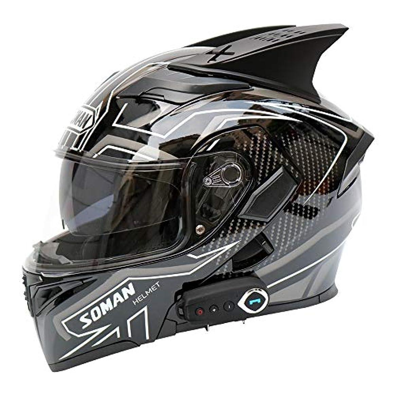 気分が悪い気付く強要HYH 電動オートバイブルートゥースヘルメットブルートゥースオートバイフルフェイスヘルメットダブルレンズオープンフェイスヘルメットフルフェイスヘルメットFMベルトホーン - ABS素材 - ブラック - ホワイトストライプ - ラージ いい人生 (Size : L)