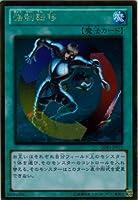 【遊戯王】 強制転移 (ゴールド) [GDB1-JP072]