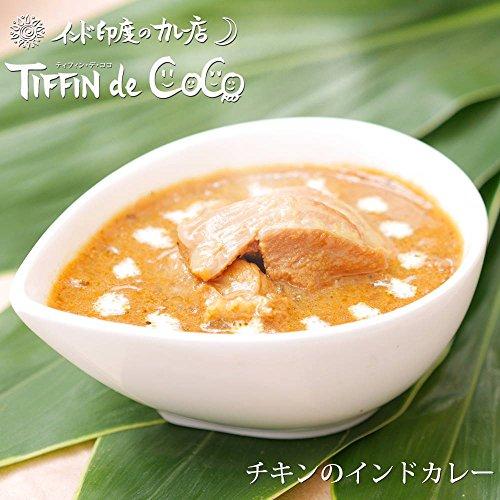 ティフィン・デ・ココの手作りチキンカレー 超激辛 Chicken Curry ☆玉ねぎたっぷり☆