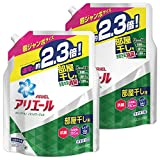 【まとめ買い】 アリエール 洗濯洗剤 液体 部屋干し用 リビングドライイオンパワージェル 詰め替え 超ジャンボ 1.62kg×2個