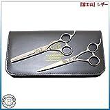 富士山 シザー カットシザー CR セニングシザー 2丁セット プロ仕様 美容 ハサミ セニング スキバサミ 散髪 はさみ