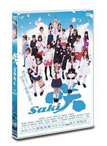 【咲-saki-】シロ「君が教えてくれた青空を」
