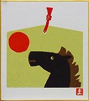 貼り絵 『午』 (絵馬) ミニ色紙(寸松庵)