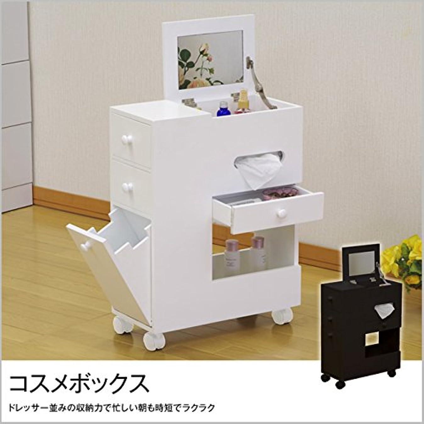 里親寄付する彼らメイクボックス 便利なコスメボックス キャスター付 鏡台 アンティーク/ホワイト