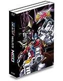 超生命体トランスフォーマー ビーストウォーズネオ DVD-BOX