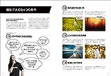 光の魔術師イルコの ポートレート撮影スペシャルテクニック (玄光社MOOK) 画像