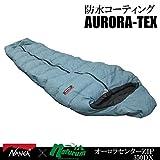 ナンガ(NANGA) オーロラセンターZIP 350DX【別注モデル】 ブルー(350DX) レギュラー