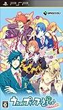 うたの☆プリンスさまっ♪Repeat - PSP