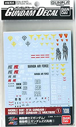 ガンダムデカール No.108 機動戦士Zガンダム/機動戦士ガンダムZZ汎用(1)