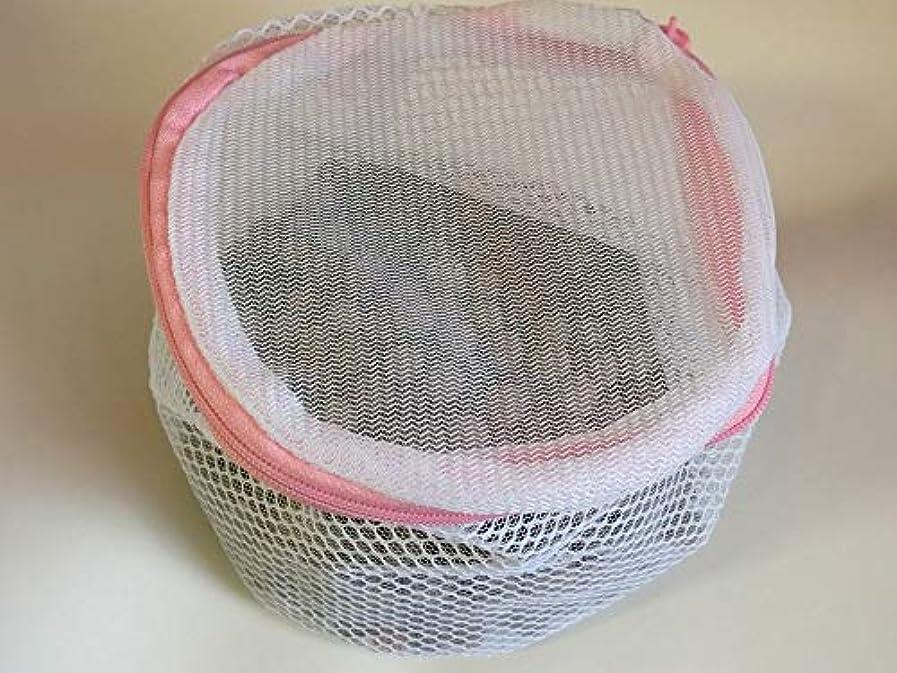 ラドン温浴用セラミックボール/500gネット入 ラジウム&トルマリン&ブラックシリカのトリプルパワー!