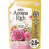 【大容量】ソフラン アロマリッチ 柔軟剤 ダイアナ(ロイヤルローズの香り) 詰め替え 1210ml