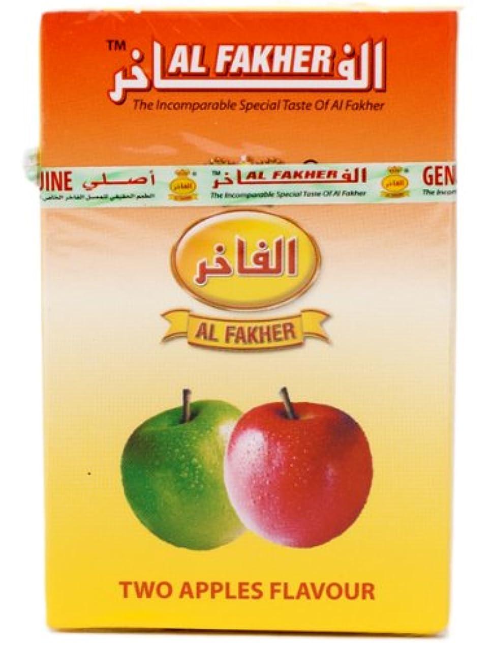 ビクター加入進むAl Fakher Herbal Shisha 2つAppple味50 gパック