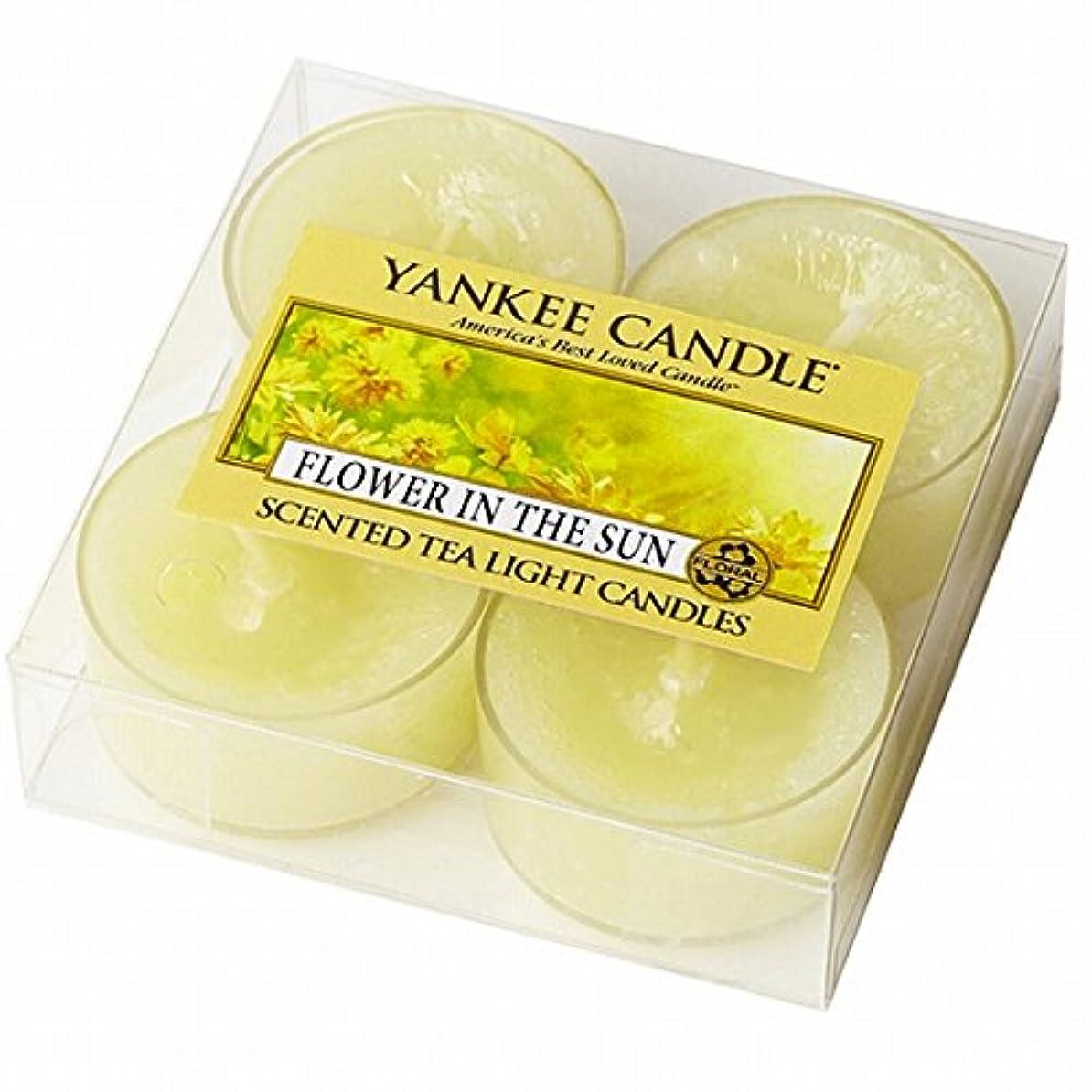 司令官印刷する感染するYANKEE CANDLE(ヤンキーキャンドル) YANKEE CANDLE クリアカップティーライト4個入り 「フラワーインザサン」(K00205274)