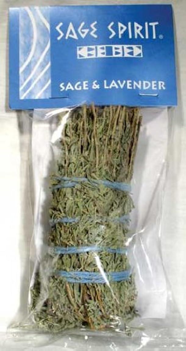 雇用キャッチ汚染するLavender & Sage Smudge Stick 7