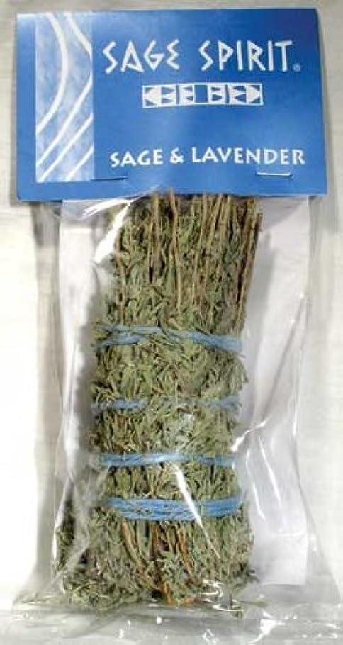 ペア伝導率時代遅れLavender & Sage Smudge Stick 7
