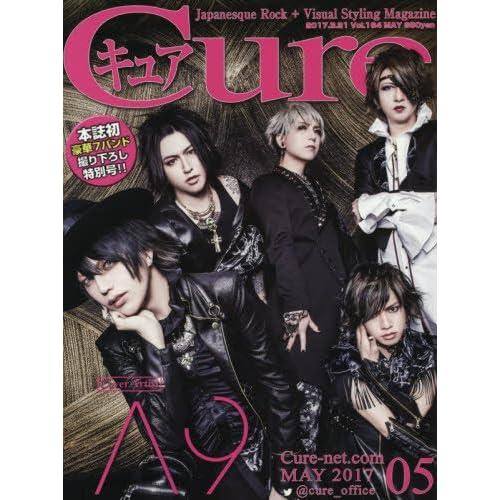 Cure(キュア) 2017年 05 月号 [雑誌]