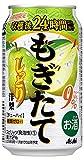 【季節限定】アサヒもぎたてしっとり洋梨缶 [ チューハイ 350ml×24本 ]