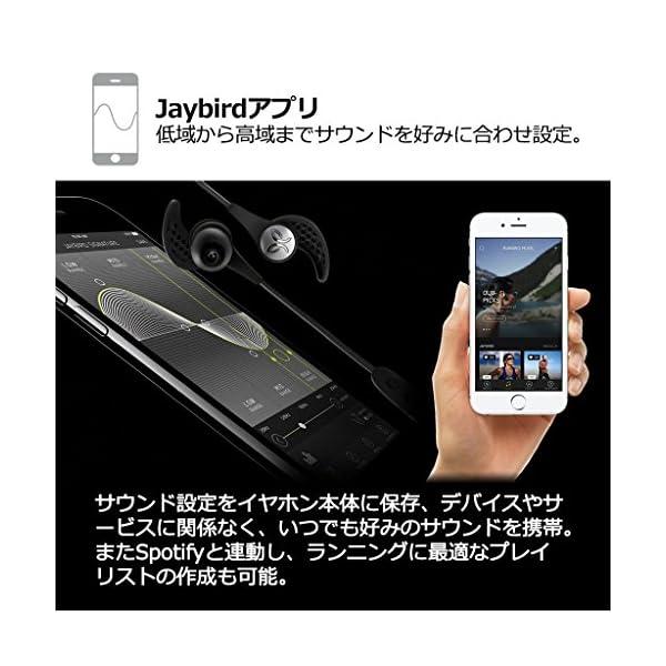 Jaybird X3 ワイヤレスイヤホン Bl...の紹介画像3