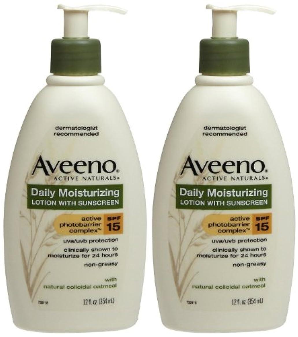 差別的等価銀Aveeno Active Naturals