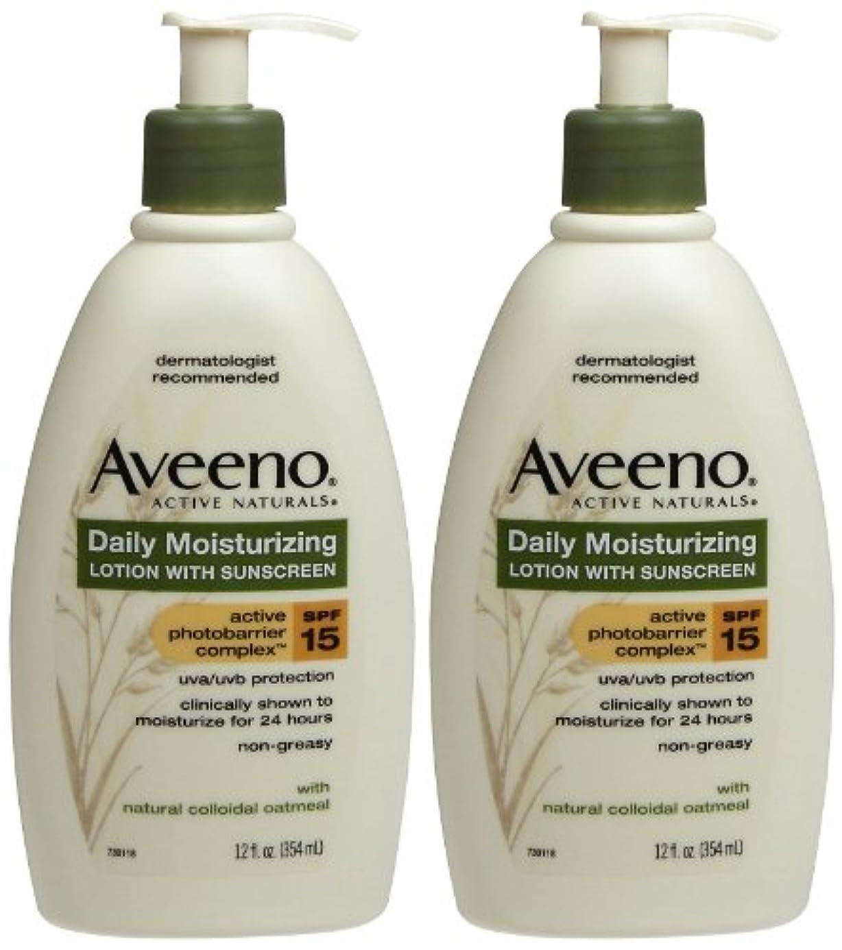 立ち寄る分析する教育Aveeno Active Naturals