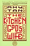 The Kitchen God's Wife (Vintage Contemporaries)