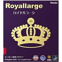 ニッタク(Nittaku) 卓球 ラバー ロイヤルラージ ラージボール スピード NR-8559