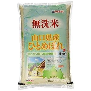 【精米】山口県産 無洗米 ひとめぼれ 5kg 平成29年産