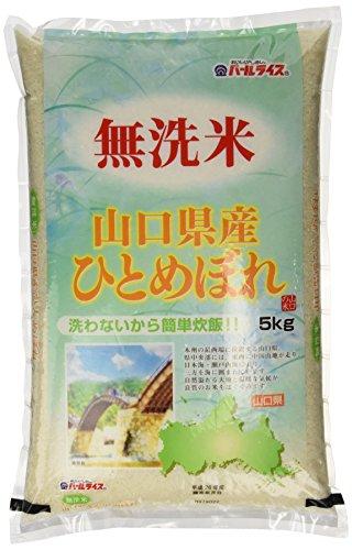 神明 山口県産 無洗米 ひとめぼれ 5kg 平成26年産