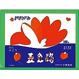 合鹿製紙 おはながみ五色鶴 500枚 みどり 3P(1500枚)