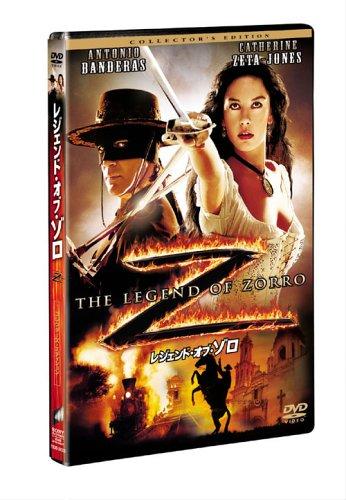 レジェンド・オブ・ゾロ コレクターズ・エディション [DVD]の詳細を見る