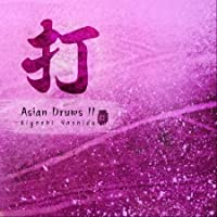 Asian Drums Ii (Korea Edition)